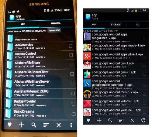 Скачать Прошивка 4.0.1На Андроид