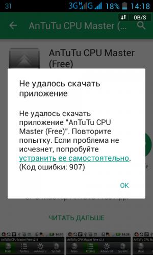 Скачать Майнкрафт клиент 1.7.10, 1.9, 1.8, 1.5.2 и других ...