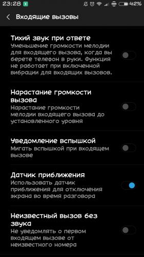 Если у вас iphone перейдите в основные настойки, открыв значек с шестеренеками.