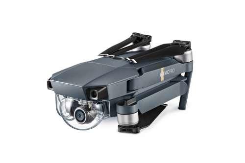 Интеллектуальная дополнительная батарея мавик на авито насадки для моторов для дрона phantom
