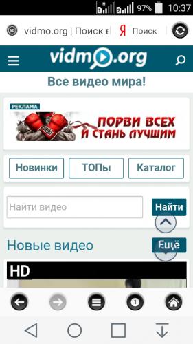 vidmo org для компьютера
