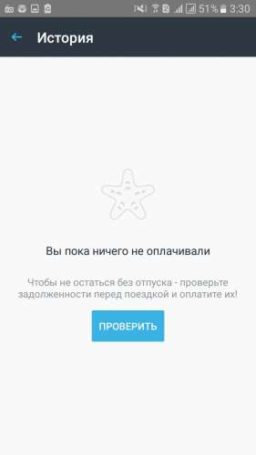 Купить справку 2 ндфл Кривоарбатский переулок документы для кредита в москве Еготьевский тупик