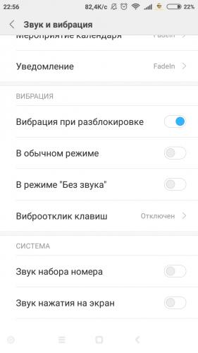 Как сделать русскую клавиатуру на xiaomi redmi 812