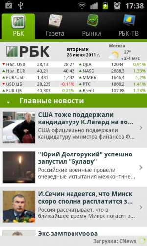 Рбк форекс тв онлайн forex стратегия малый депозит
