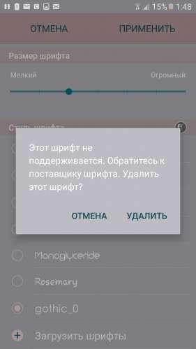 Краснодарский край, этот шрифт не поддерживается обратитесь к поставщику шрифта все серии