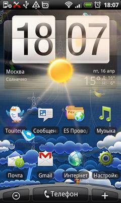 Часы Погода Для Андроид