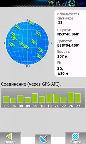 Android avi нет звука - horse32ru