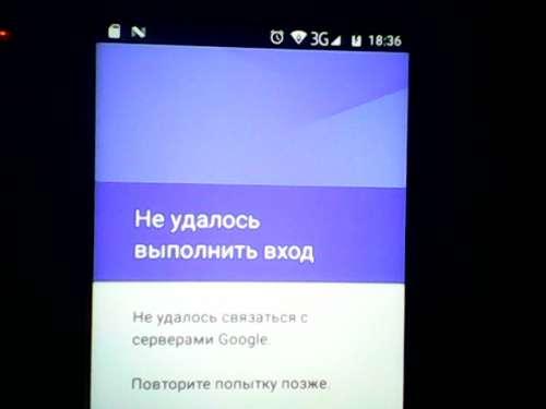 Ошибка в Скайп: «