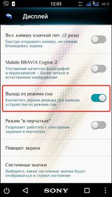 Скачать бесплатно программу для андроида калибровка экрана