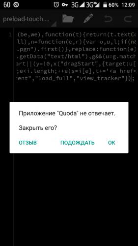 Quoda Code Editor - 4PDA