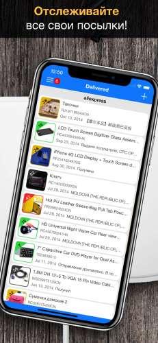 7Zip Для Андроид