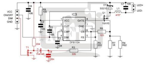 Состав систем вентиляции: вентилятор, шумоглушитель, калорифер