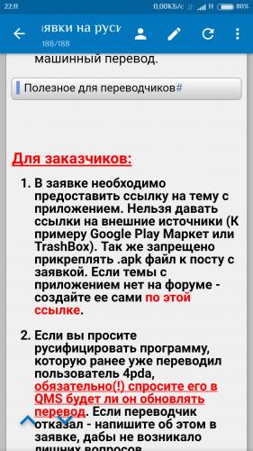 test dpc 4pda