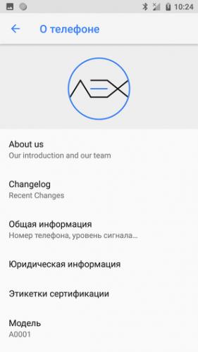 Dating script change log cyanogenmod