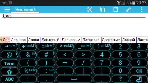 переводчик с башкирского на русский онлайн с клавиатурой