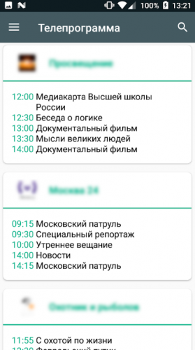 viks tv android