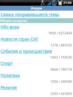 Мобимит мобильные знакомства мобильная версия найти знакомства г красноярск