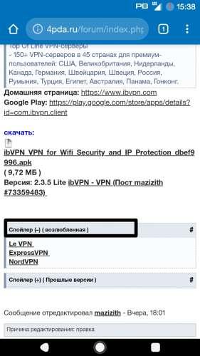 Google Wifi Vpn