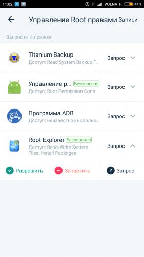 root king apk 4.6.5