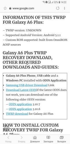 Samsung SM-A605G Galaxy A6+ - Обсуждение - 4PDA