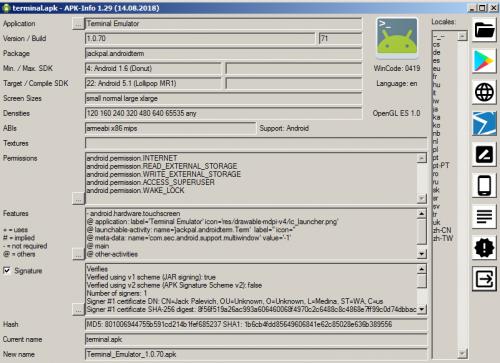 андроид программа версия 5 1