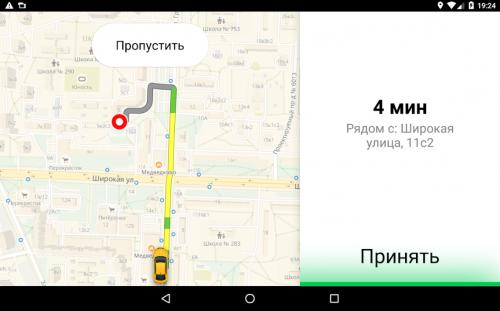 Taximeter — start driving a taxi today apk version 8. 80   apk. Plus.
