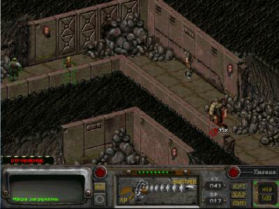 Русификатор fallout shelter андроид