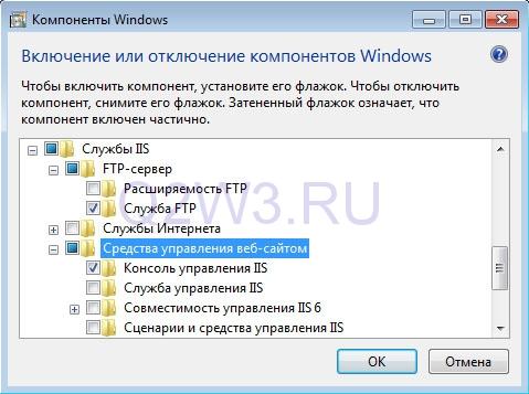 Как создать веб сервер на windows 8