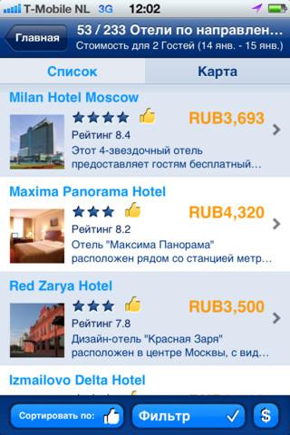 какие правила на букинге.ру