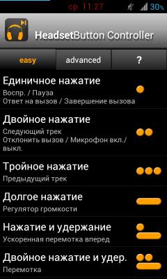 Headset Button Controller - 4PDA