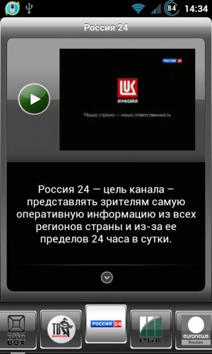 Huawei u8800 pro download mode