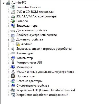 Невозможно Выполнить Dpinst.exe На Имеющейся Операционной Системе - фото 8