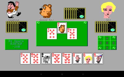 igra-king-onlayn-besplatno-bez-registratsii