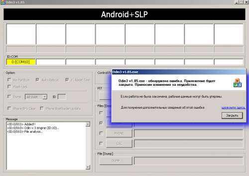 Odin3 android slp