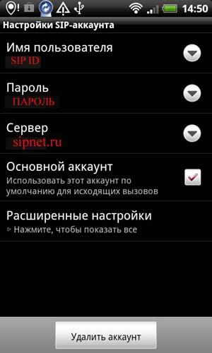 Праграмма Настройки Мобильной Сети Мтс Андроид 4.0
