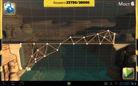 Игра грузовой мост прохождение
