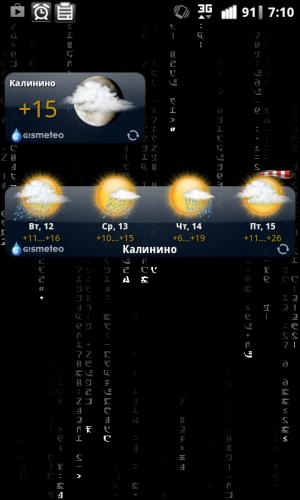 Gismeteo Android 4pda - фото 2