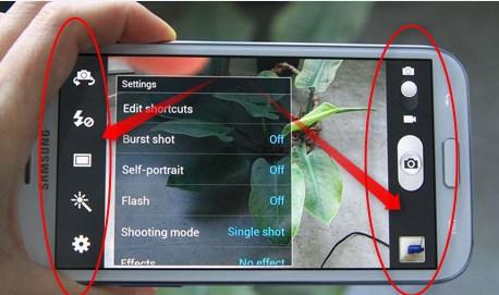 Как сделать в андроиде камеру