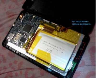 Модернизация планшета своими руками 41