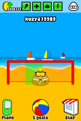 Pou Игра Андроид Скачать Новая Версия С Улицей