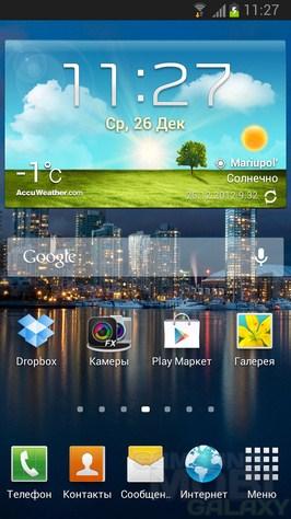 Как на самсунге сделать погоду на главный экран