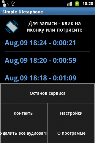 http://cs5-1.4pda.to/3301710.png