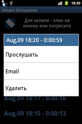 http://cs5-1.4pda.to/3301714.png