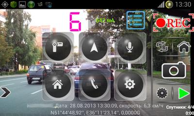 скачать приложение видеорегистратор на андроид на русском - фото 10