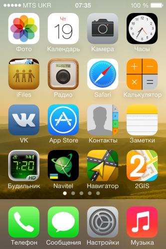 Как сделать из андроида айфон 5 с 214