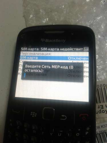 Blackberry 9800 Разблокировка 0 Попыток