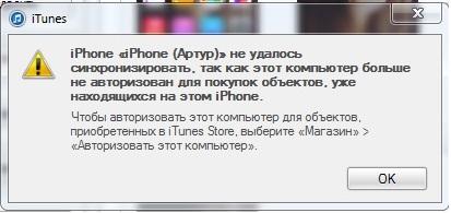 Агент mail ru для ios бесплатные видеозвонки и