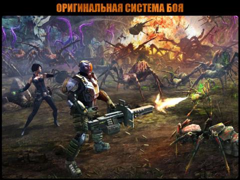 эволюция битва за утопию 4pda