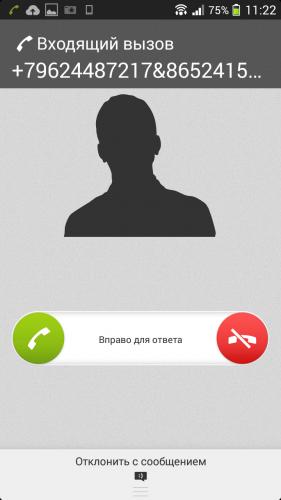 Как сделать свой номер неизвестным при звонке 417
