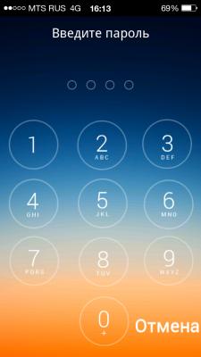 Как сделать из android смартфона iphone 4pda